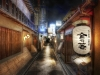 Trey Ratcliff - Finding Dinner in the Alleys of Kyoto